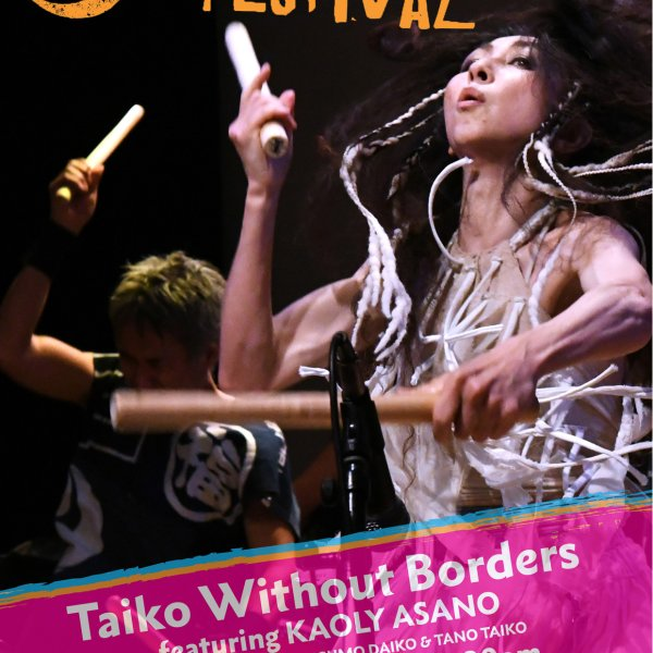 UK Taiko Festival taking place in Leicester this July!